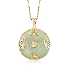 "18KT GOLD OVER STERLING AND JADE — Green jade ""good luck"" butterfly pendant necklace in 18kt yellow gold over sterling silver. 24mm round carved jade. Polished finish. Pendant 1 3/8 in. long by 1 in. wide. Rope chain is 18 in. long by 1.2mm wide. Spr..."