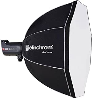 elinchrom octabox