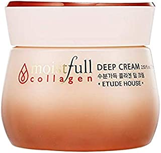 ETUDE HOUSE Moistfull Collagen Deep Cream 2.5 fl.oz. (75ml) - Long Lasting Strong Moist Facial Cream with Super Collagen Water, Makes Skin Healty and Moistful