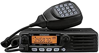 Kenwood TM-281A VHF 2m, 65w Max Mobile Transceiver with Mars/Cap Modification for Extended Transmit Frequency Ranges