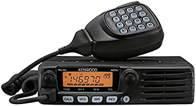 used kenwood mobile radios