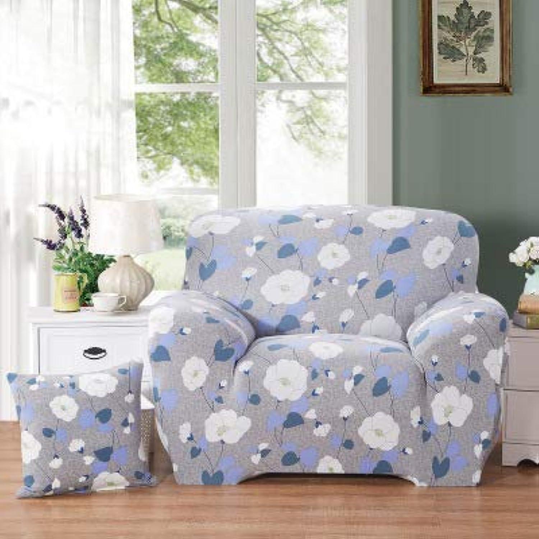 2018 All-Inclusive Sofa Cover Anti-Mite Sofa Towel Big Elastic Slipcover for Single,Double,Three,Four Seat Couch funda para Sofa   Sofa Cover 5, Single seat 75x145cm