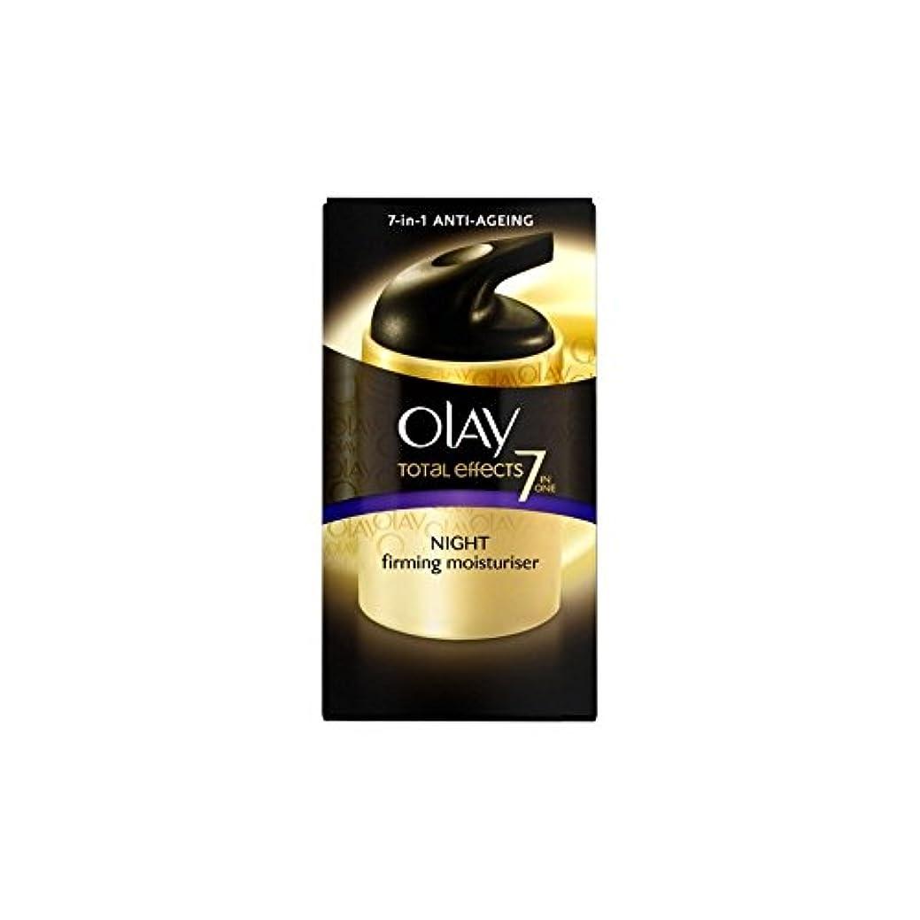 カプセル百万大学院Olay Total Effects Moisturiser Night Cream (50ml) (Pack of 6) - オーレイトータルエフェクト保湿ナイトクリーム(50ミリリットル) x6 [並行輸入品]