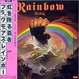 Rainbow Lyrics On Demand