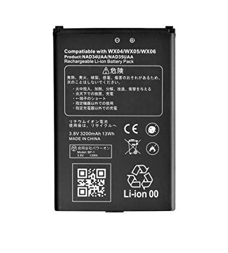 UQコミュニケーションズ WX04 / WX05 / WX06 共通電池パック Speed Wi-Fi NEXT WiMAX2+ NAD34UAA NAD35UAA バッテリー