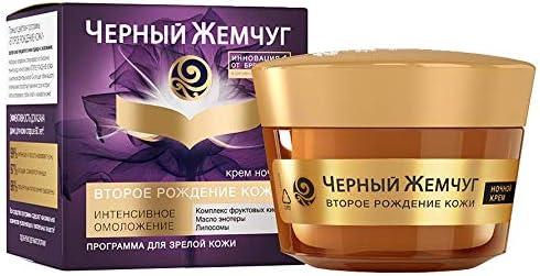 50 Black Pearl Skin Rebirth Night Face Cream 50ml product image