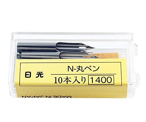 日光 ペン先 丸ペン 10本入 N659-10