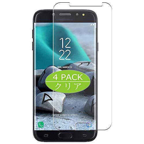 VacFun 4 Piezas HD Claro Protector de Pantalla Compatible con Samsung Galaxy J7 Pro, Screen Protector Sin Burbujas Película Protectora (Not Cristal Templado) New Version