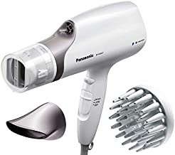Panasonic Nanoe Salon Hair Dryer with Oscillating QuickDry Nozzle, Diffuser and Concentrator Attachments, 3 Speed Heat Settings for Easy Styling and Healthy Hair - EH-NA67-W (White)
