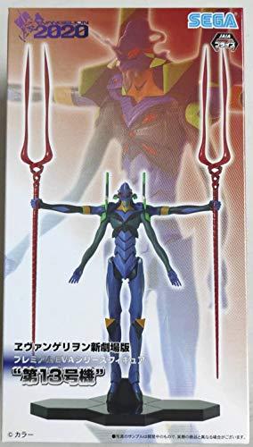 Evangelion - EVA-13 Sega PM Figure 32 cm