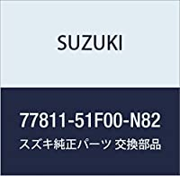 SUZUKI (スズキ) 純正部品 エンブレム 品番77811-51F00-N82