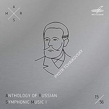 ARSM I, Vol. 15. Tchaikovsky