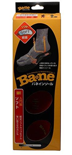 ウィニングワン『Ba2ne(バネ)インソールソフト』
