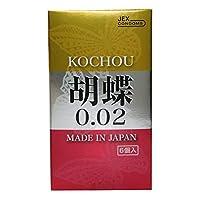 胡蝶(KOCHOU) 0.02 6個入×3個セット
