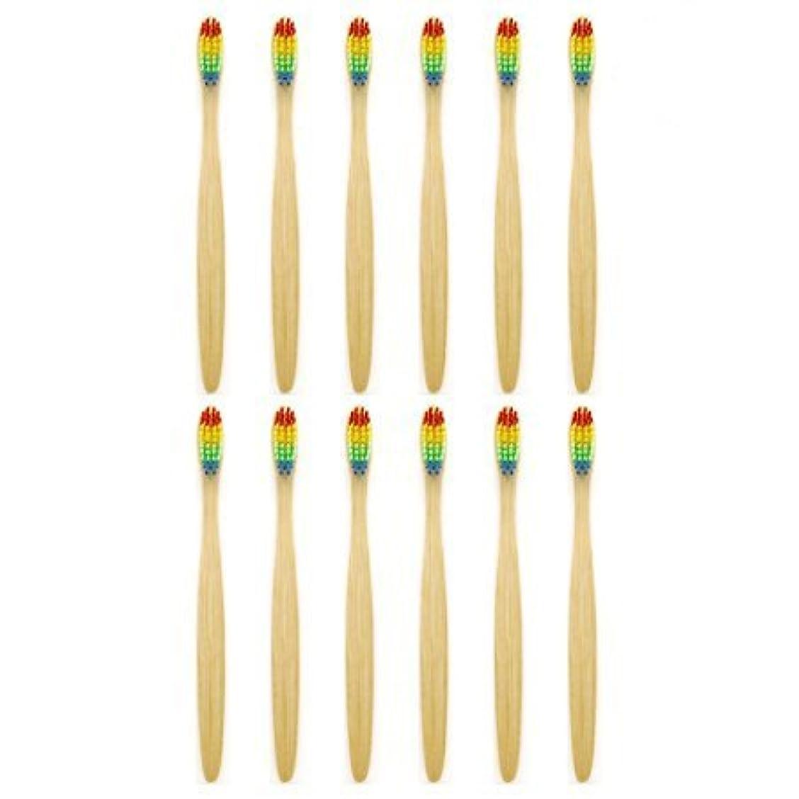 事実上驚かす重力天然竹歯ブラシGenkentリサイクル生分解性包装で環境にやさしい虹ナチュラル竹の歯ブラシはレインボーナイロン注入ブリストルで作られた(12本)