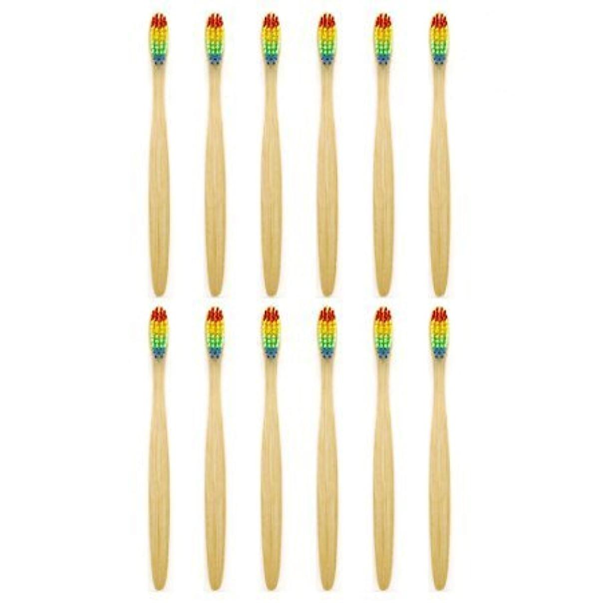 祈る透ける設計図天然竹歯ブラシGenkentリサイクル生分解性包装で環境にやさしい虹ナチュラル竹の歯ブラシはレインボーナイロン注入ブリストルで作られた(12本)