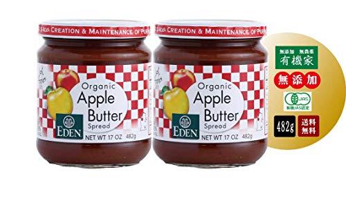 無添加 オーガニック アップル バター 482g×2個 ★ 送料無料 宅配便 ★ 原材料:有機りんご, 有機濃縮リンゴジュース。約11個分のりんごが1瓶に入っています。サンドイッチやパンに塗ったりするほか、ワッフルやヨーグルト、グラノラ、製菓材料、ドレッシ