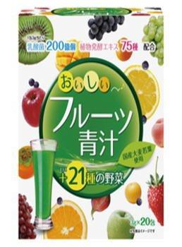 ユーワ おいしいフルーツ青汁 40包×3個セット