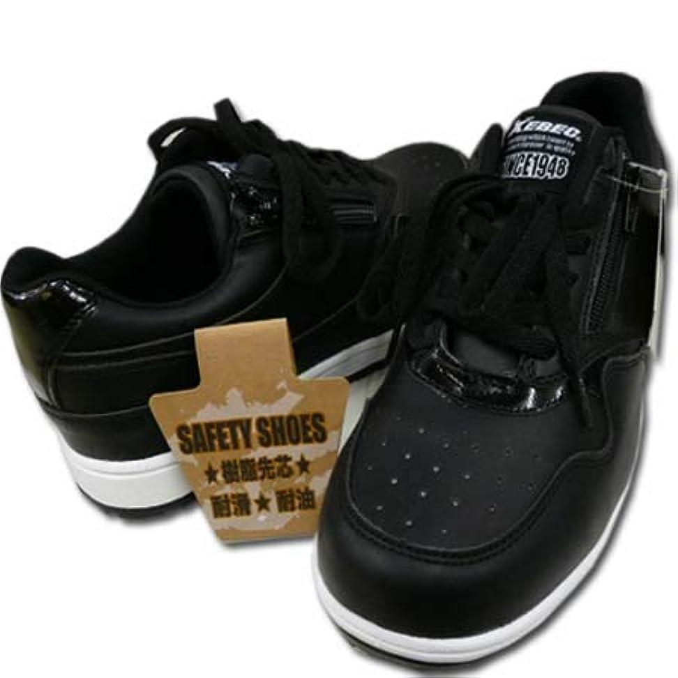 認証加速する流体[ジーベック] 安全靴 安全スニーカー kakuda セーフティーシューズ 85118 黒