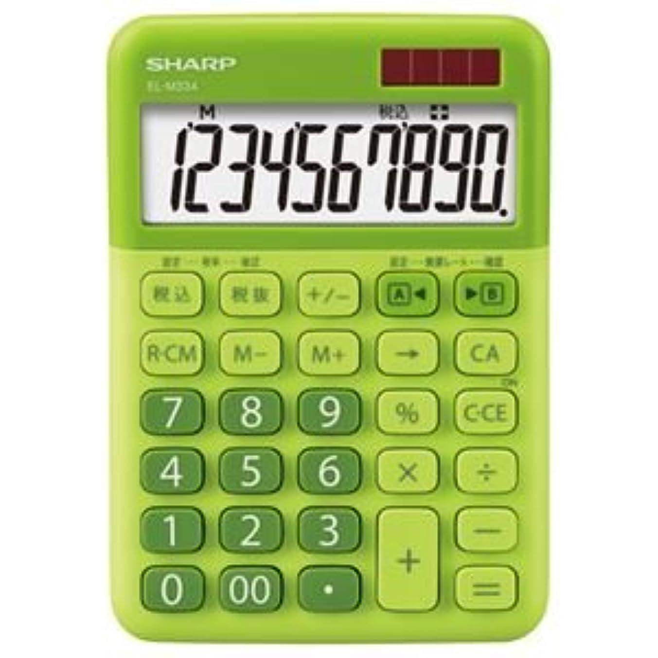 音楽家贅沢すごい(まとめ) シャープ SHARP カラー?デザイン電卓 10桁 ミニナイスサイズタイプ マッチャラテ EL-M334-GX 1台 【×5セット】 ds-1575505