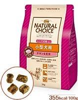 正規品 ニュートロ ナチュラルチョイス 小型犬用 シニア犬用 チキン&玄米 3kg