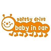 imoninn BABY in car ステッカー 【パッケージ版】 No.21 イモムシさん (オレンジ色)