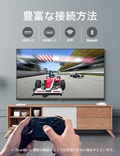 『TCL 55V型 4K液晶テレビ 55P815 Amazon Prime Video対応 スマートテレビ(Android TV) 4Kチューナー内蔵 Dolby Atmos 2020年モデル ブラック』の11枚目の画像