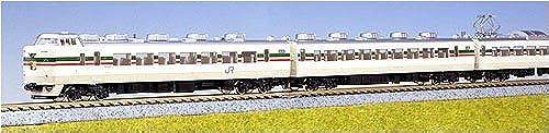 [Limited Edition] Series 183 Größe Up [Azusa] (9-Car Set) (Model Train (japan import)