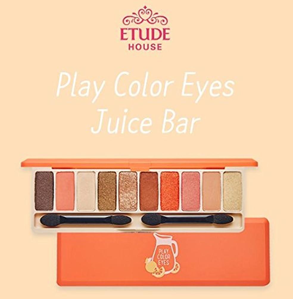 アクセスできない意義偽善者[Etude House] ジュース バー アイシャドウ Play Color Eyes Juice Bar