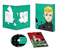 『東京リベンジャーズ』第1巻 (特典なし)[Blu-ray]