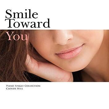 당신을 향한 미소