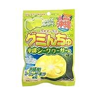 グミんちゅ 沖縄シークヮーサー味 40g ×1袋