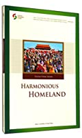 Focus on the scientific development of China: a harmonious home ( in English )(Chinese Edition)
