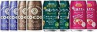 リキュール×クラフトビール8本セット(福島もも 完熟沖縄シークヮーサー COEDO コエドビール 瑠璃(ruri)COEDO コエドビール 伽羅 (Kyara) 各2本 缶計350ml×8本