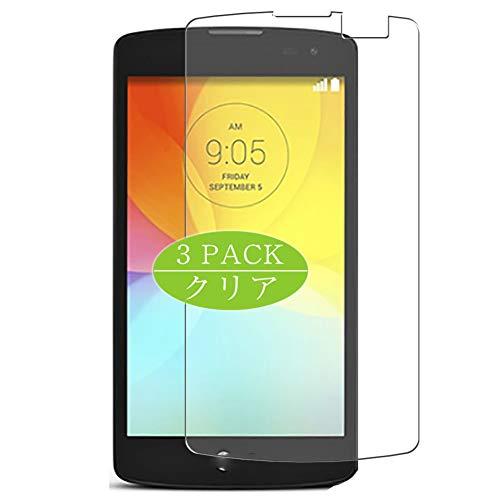 VacFun 3 Piezas Claro Protector de Pantalla, compatible con LG G2 Lite D295 2014, Screen Protector Película Protectora(Not Cristal Templado) NEW Version