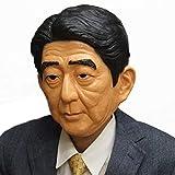 ラテックスかぶりもの あべ総理/おもしろマスク かつら 仮装 21981