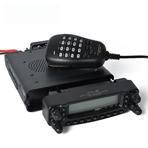 TC-8900R Quad Band 50Watt Mobile Vehicle transceiver HYS Ham/Amateur Two Way Radio with Cross Band Repeat