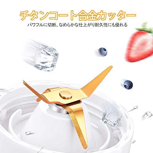 小型 ミキサー Hismileスムージーミキサー 氷も砕ける ハイパワージューサーミキサー ガラス製容器 チタンコートカッター 日本品質保証とサービス 日本語取扱説明書とレシピ Hismileプレミアム ジュースミキサー 日本向けに設計を一