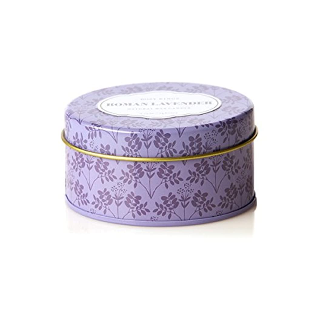 生息地保安絶対にロージーリングス トラベルティンキャンドル ロマンラベンダー ROSY RINGS Roman Lavender Travel Tin