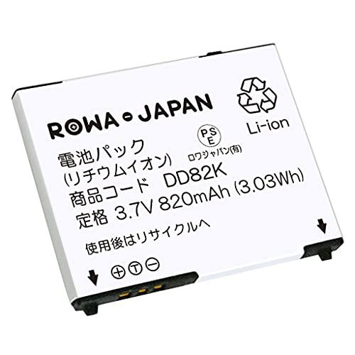 SoftBank PMBAS1 対応 103P 002P 001P 940P 互換 バッテリー 【ロワジャパン】