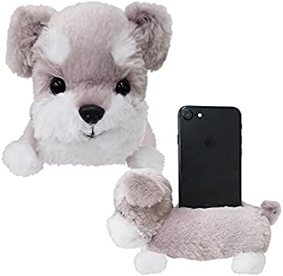 Best Ever Japan Smartphone Stand Schnauzer 48043