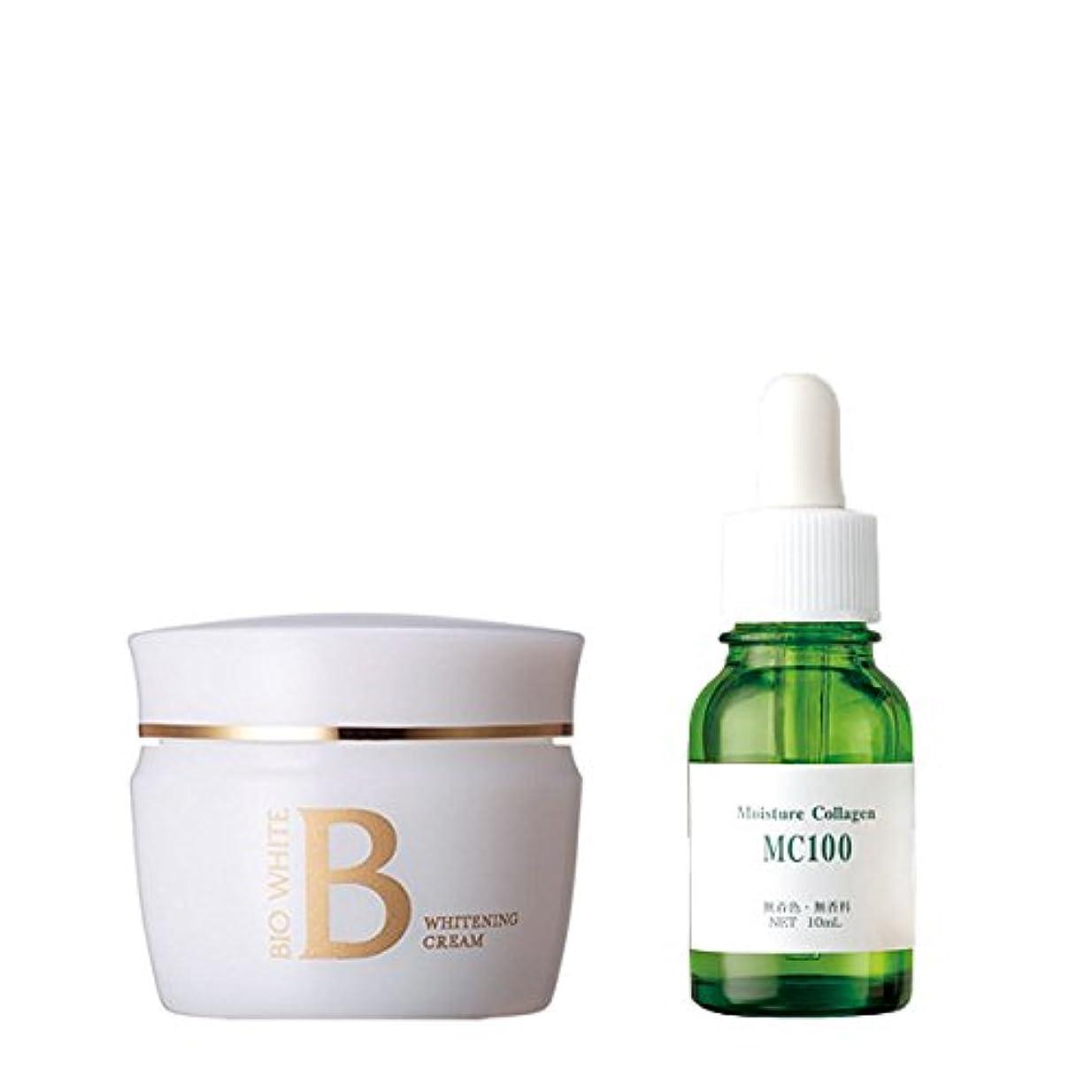 保証する倍増和解するエビス化粧品(EBiS) ビーホワイトクリーム40g & 植物性コラーゲン原液 10ml