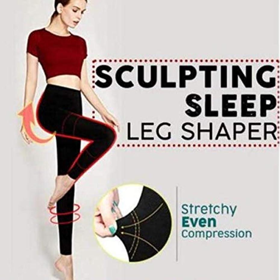不要熟達期限Profeel ボディシェイパー、形スリミングパンツ、女性の睡眠睡眠脚シェイパーレギンスソックスボディシェイパースリミングパンツ