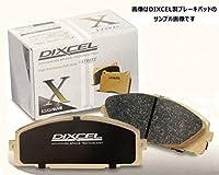 ブレーキパッド TUNDRA タンドラ 07~ 前後ブレーキパッド DIXCEL ディクセル Xタイプ 品番 X-311556 X-315562