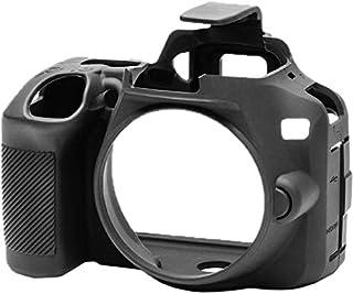 easyCover シリコン保護カバー Nikon D3500用 (ブラック)