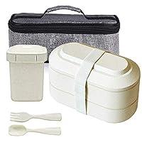aenamer lunch box, porta pranzo per bambini e adulti, 2 scomparti bento box con posate e contenitore per zuppa, 800 ml