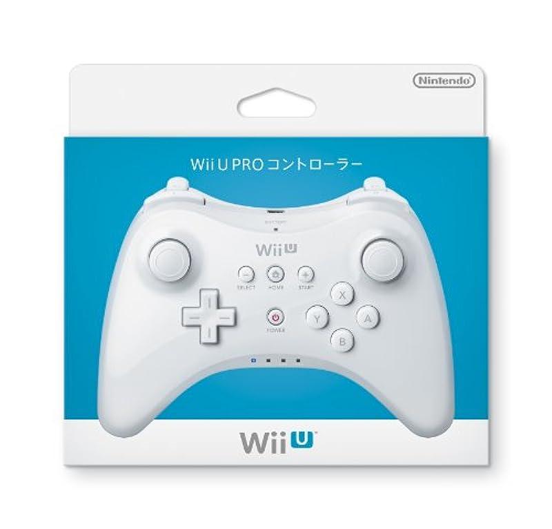 Wii U PRO 콘트롤러