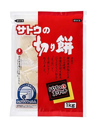 Sato no Kiri-mochi Paritto Slit 1kg