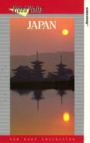 Japan:the Island Empire [VHS]