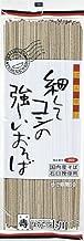 【小川製麺】 細くてコシの強~いおそば 250g*10パック 25人前